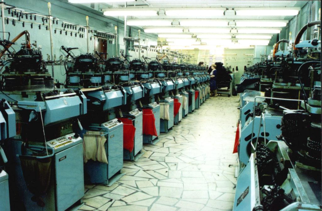 Оборудование для производства носков