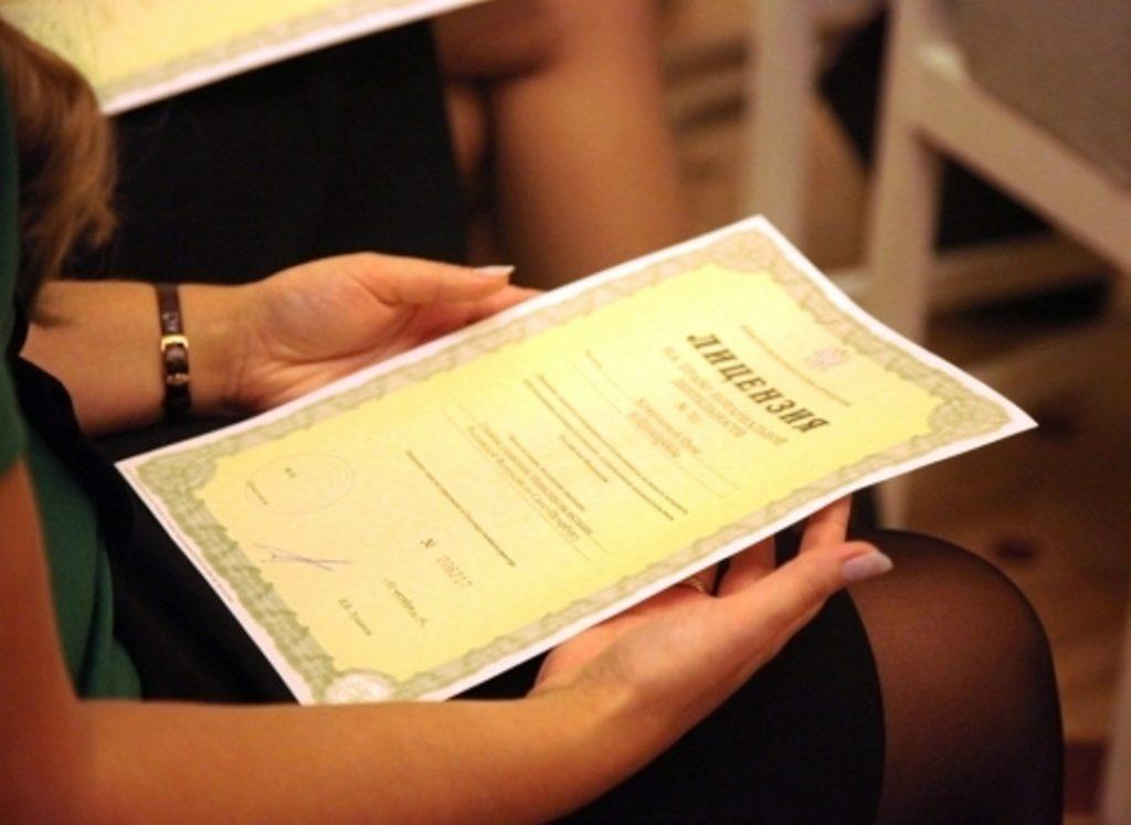 Бизнес требует оформления лицензий