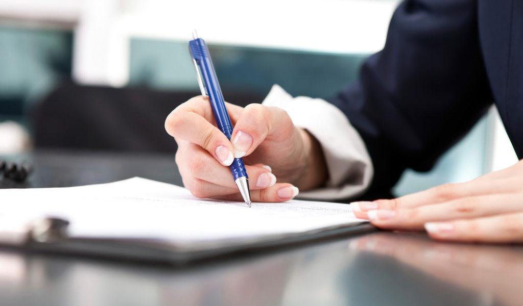 Бизнес требует официальной регистрации