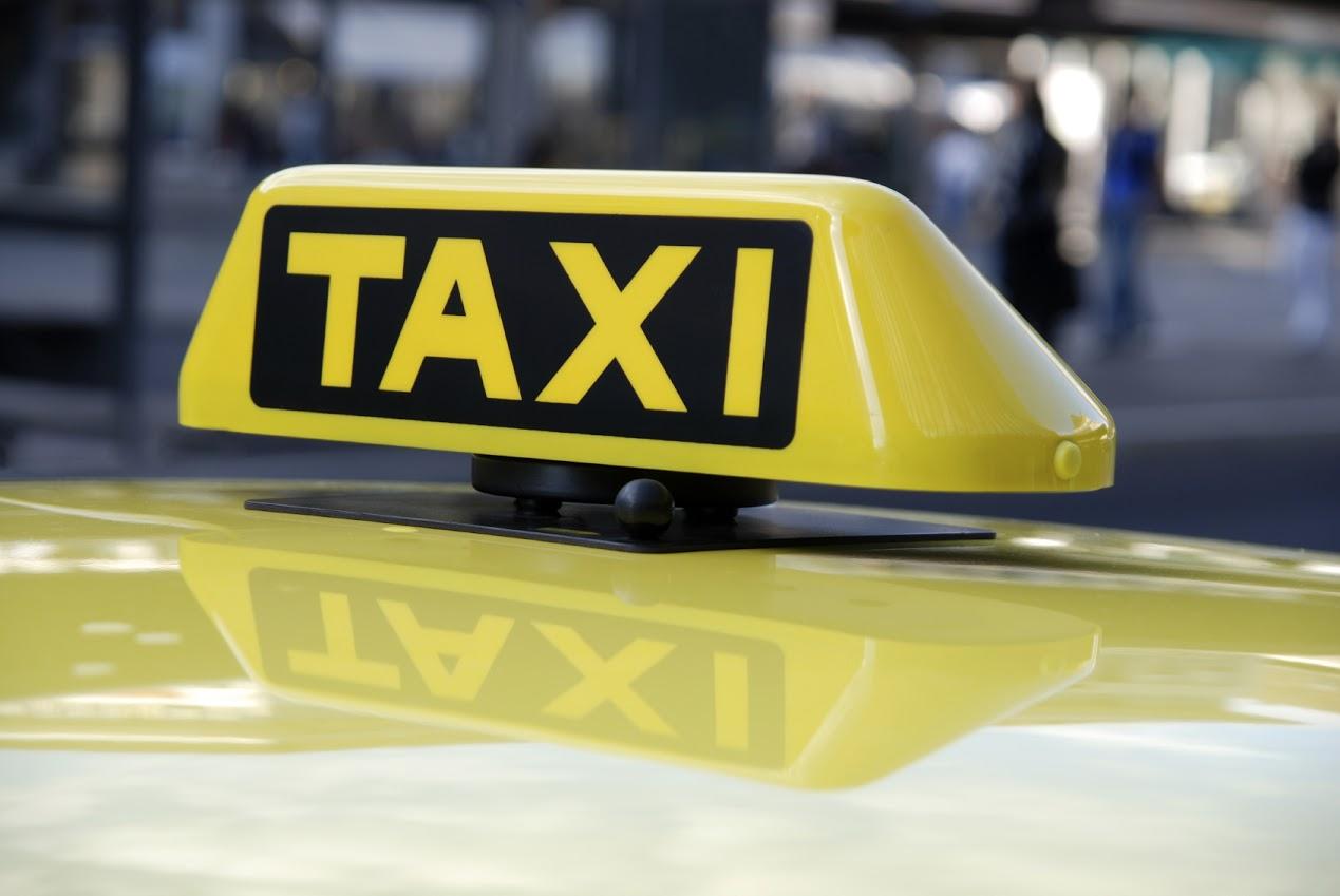 Бизнес план такси диспетчерская