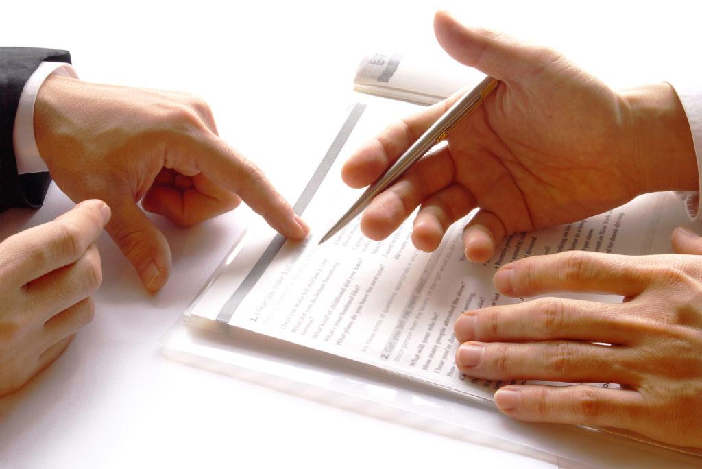 Помощь в заполнении документов