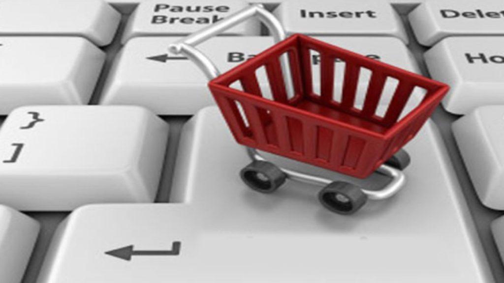 Перепродажа товаров через интернет
