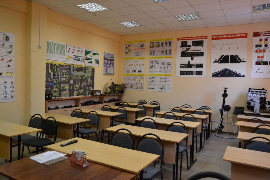Обучающий класс автошколы