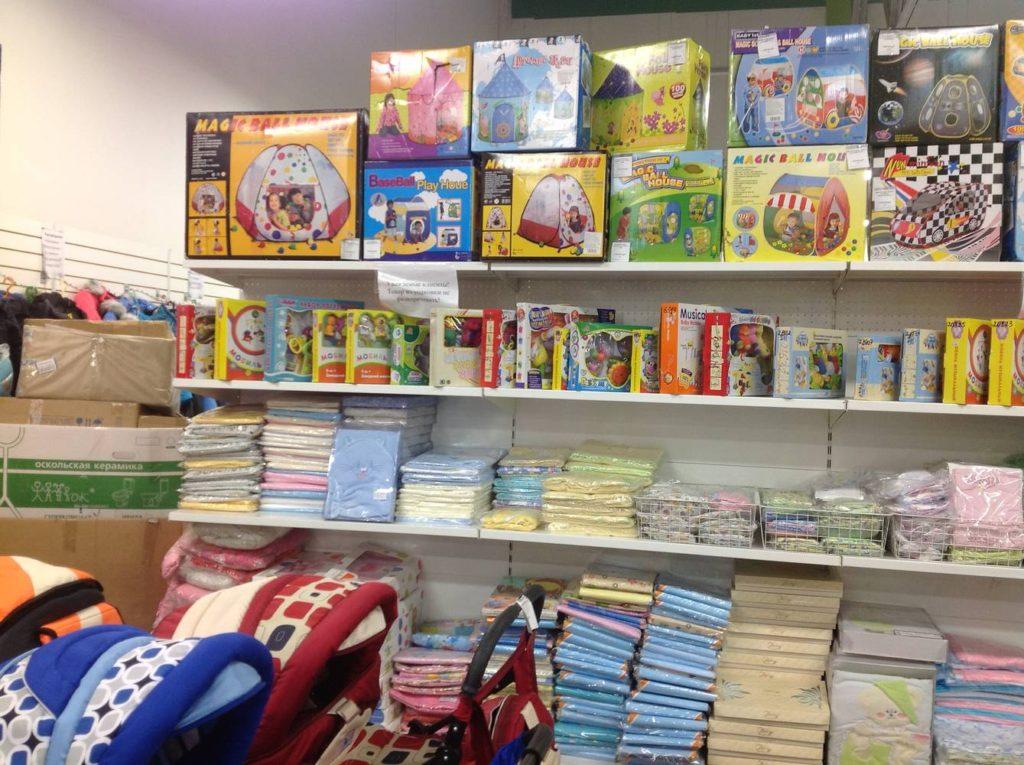 Российские поставщики детских товаров