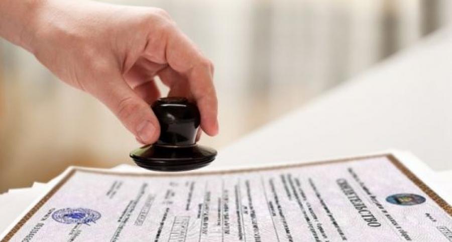 Юридическая форма бизнеса - ЗАО либо ООО