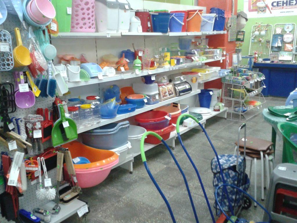 Открыть магазин товары для дома